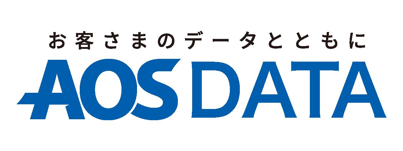 AOSデータ株式会社 様