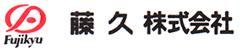 Create!Webフロー導入事例:藤久株式会社