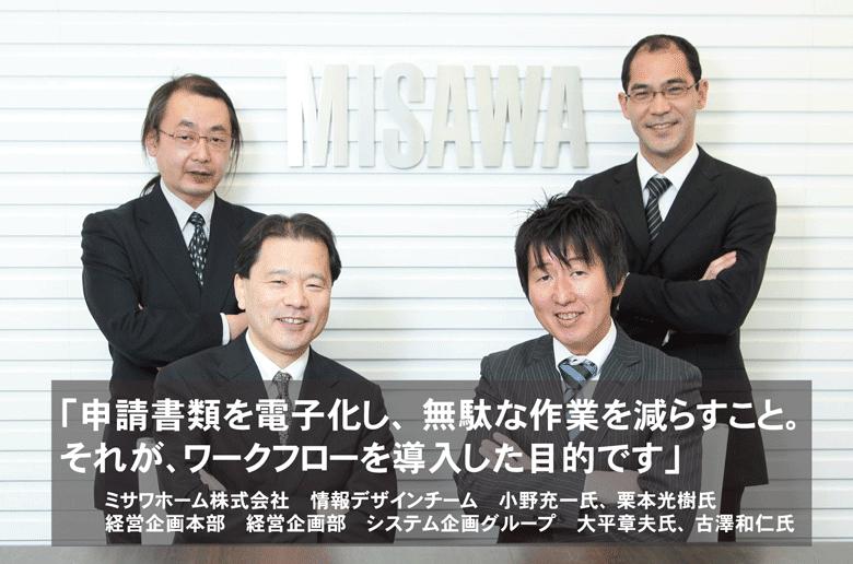 misawa-face-main.png